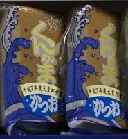 富山名産・三権商店のくん製かまぼこ・カツオくんかま