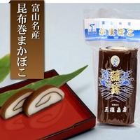 富山名産・三権商店の昆布巻かまぼこ(小)