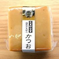 【天皇杯受賞】ミニくん製かまぼこ・かつお