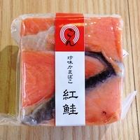 富山名産・三権商店のミニ珍味かまぼこ・紅鮭