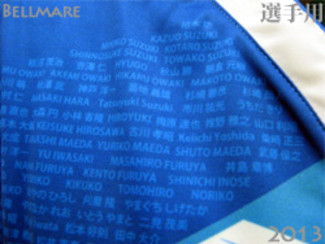 日本初のサポーター名を刻む公式ユニ