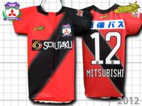 三菱水島FC