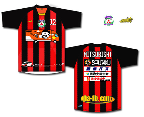 三菱水島FC 2014 トレーニングユニフォーム FUTURIST製