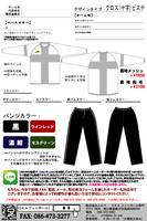 クロス(十字)デザイン