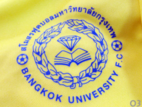 2003 バンコク大学