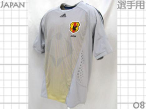 日本代表 選手支給品