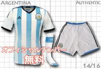 アルゼンチン代表 オーセンキット
