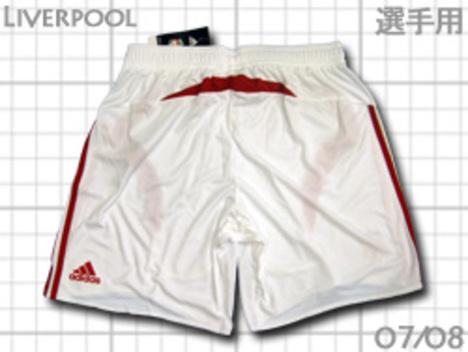 【4着セール対象】 07/08 リバプール 選手用・パンツ 白 adidas