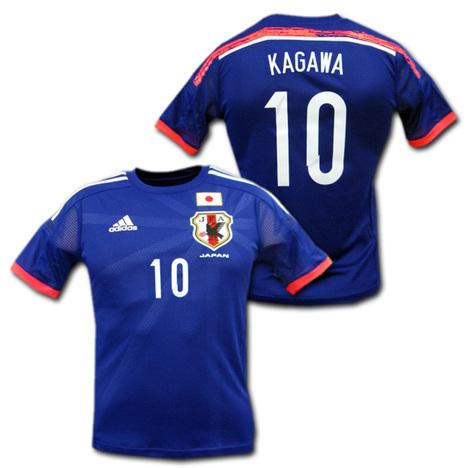 日本代表 香川真司