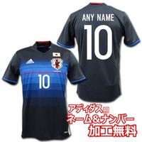 日本代表 ホーム オーセンティック