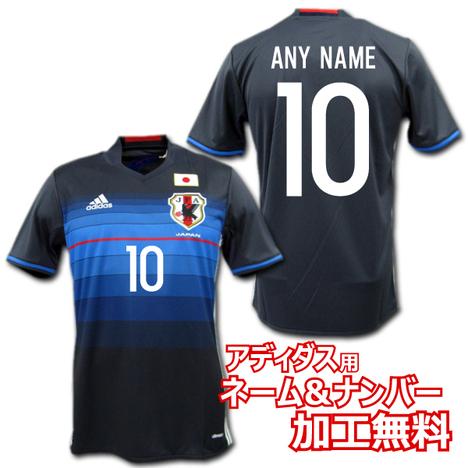 日本代表 ホーム
