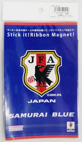 リボンフォトフレームマグネット 日本代表・2014