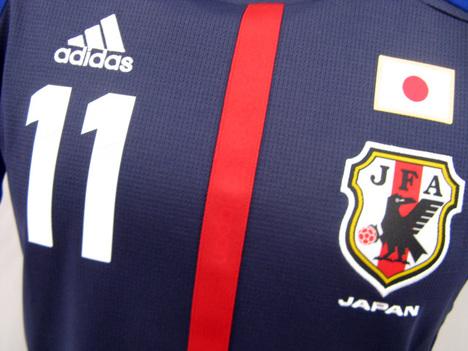 日本代表 柿谷
