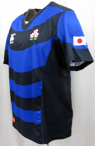 ラグビー 日本代表 2017 アウェイ