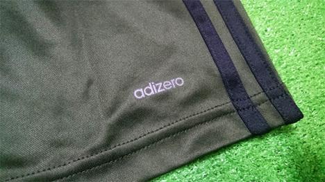 adizero驚異の軽さ