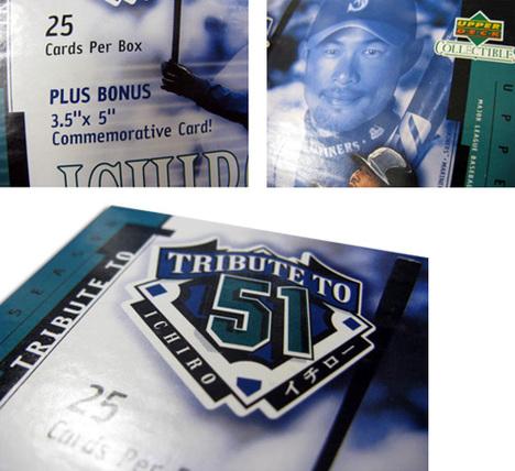 2001年イチロー選手 ルーキーカードセット