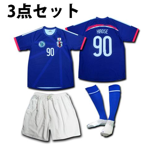【JRFAお客様限定】:青ユニ3点セット。ご希望の場合は赤ユニ追加