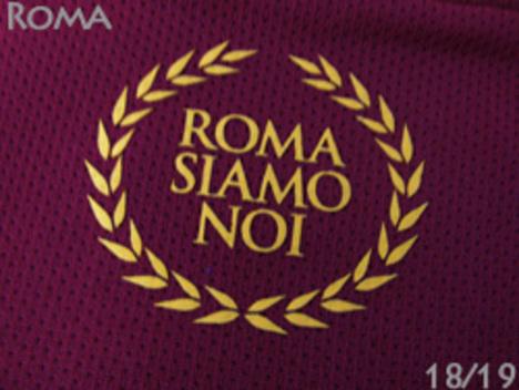 ASローマ ホーム