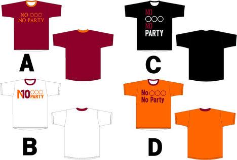 海外地区Tシャツ【NO PARTY】