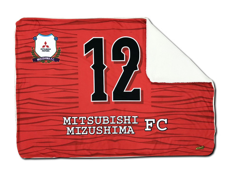 三菱水島FC ボア素材・ブランケット 1x0.7メートル 【2500円+税】