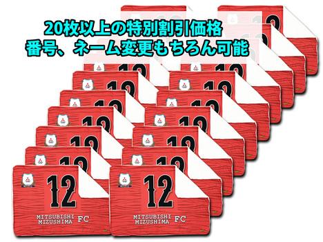 【20枚以上特別割引】ボア素材・ブランケット 1x0.7メートル 【2250円+税】【送料無料】