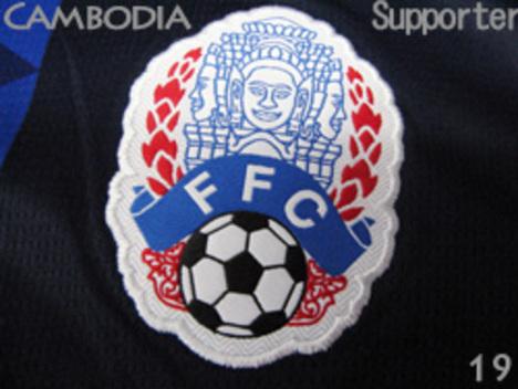 カンボジア代表 ホーム