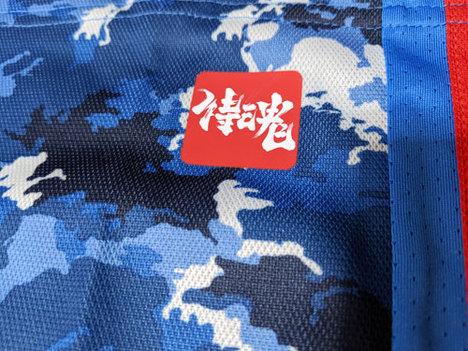 【GKグローブ 無料】日本代表 2020 ホーム レプリカユニフォーム 【スカイコラージュ】 adidas