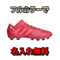 【名入れ無料】【50%OFF】 アディダス・ネメシス 17.3 HG (サーモンピンク) adidas