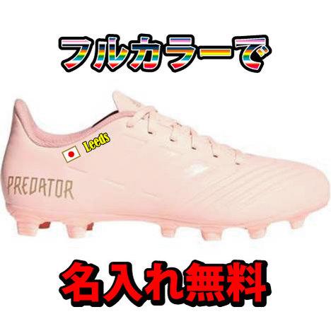 【名入れ無料】【43%OFF】 アディダス・プレデター 18.4 AI1 (ピンク)  adidas