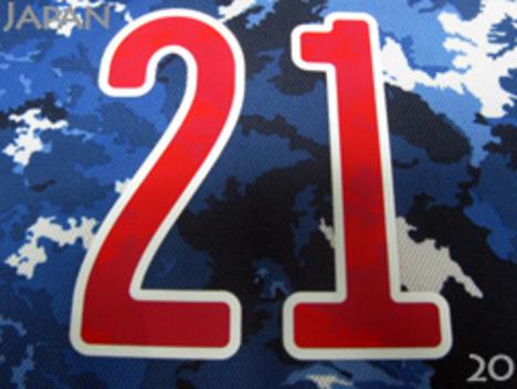 日本代表 2020 堂安律選手