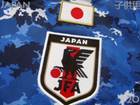スカイコラージュ 日本代表 2020 子供用