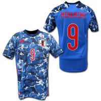 日本代表 2020 南野拓実選手