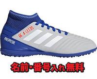 【名入れ無料】【43%OFF】 アディダス・プレデター 19.3 TF J フットサル・ターフ用 (グレー)  adidas 【ジュニアサイズ】