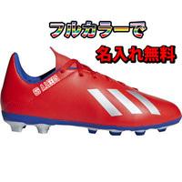 【名入れ無料】 アディダス・エックス 18.4 AI1 固い土・人工芝用 adidas 【ジュニアサイズ】