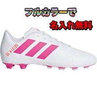 【名入れ無料】【44%OFF】 アディダス・ネメシス 18.4 AI1 (白xピンク) 固い土・人工芝用 adidas 【ジュニアサイズ】
