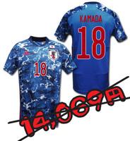 日本代表 2020 鎌田大地選手