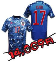 日本代表 2020 久保建英選手