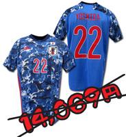 日本代表 2020 吉田麻也選手