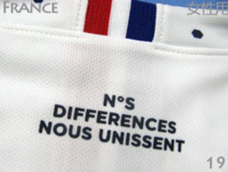 フランス代表 女性用