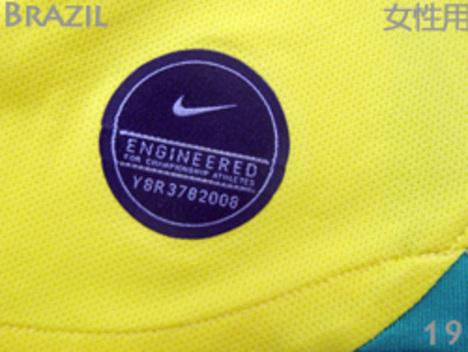 ブラジル代表 女性用