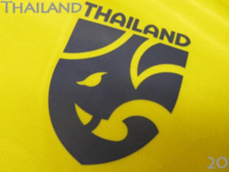 タイ代表 コンフィット