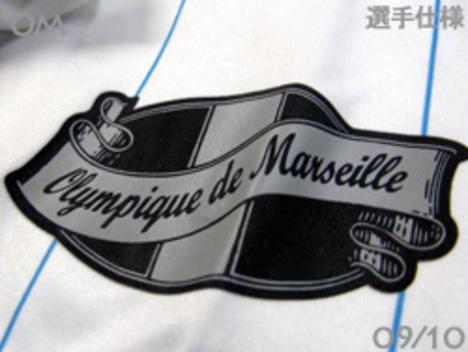 マルセイユ 選手用