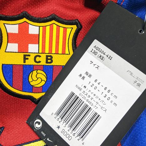"""【ナンバー無料】 98/99 FCバルセロナ """"キッズサイズ"""" ホーム・復刻 NIKE"""