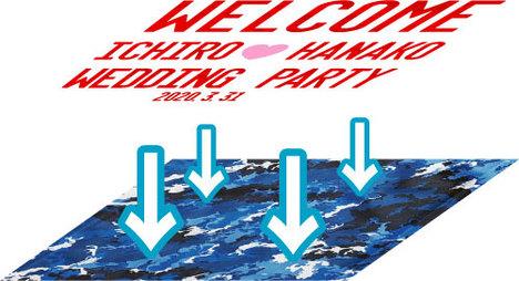 【オリジナルプリント】 キャンバスボード【送料無料】 F3サイズ(273×220mm)名入れ・文字入れ無料 ロゴ入れ可能 【1800円+税】