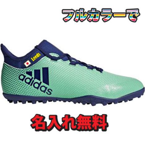【名入れ無料】 アディダス エックス タンゴ X Tango 17.3 TF  adidas 【66%OFF】