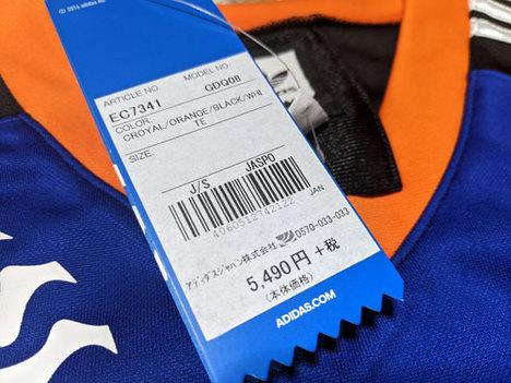 アディダス・オリジナルス・スケートボーディング ホッケージャージ adidas