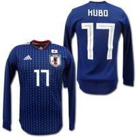 日本代表 2018 久保建英選手