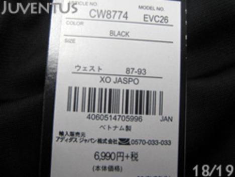 【50%OFF】 ユベントス 18/19 ICON ボトム・パンツ adidas 【メール便送料無料】