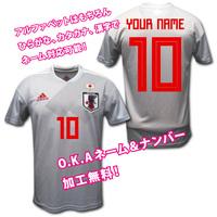 【OKAマーキング無料!】日本代表 なでしこアウェイ