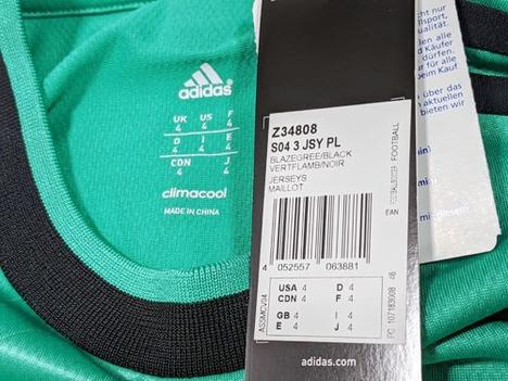 【送料無料】 13/15 シャルケ04・サード(緑) #32 Matip 選手用 Formotion仕様・長袖 adidas